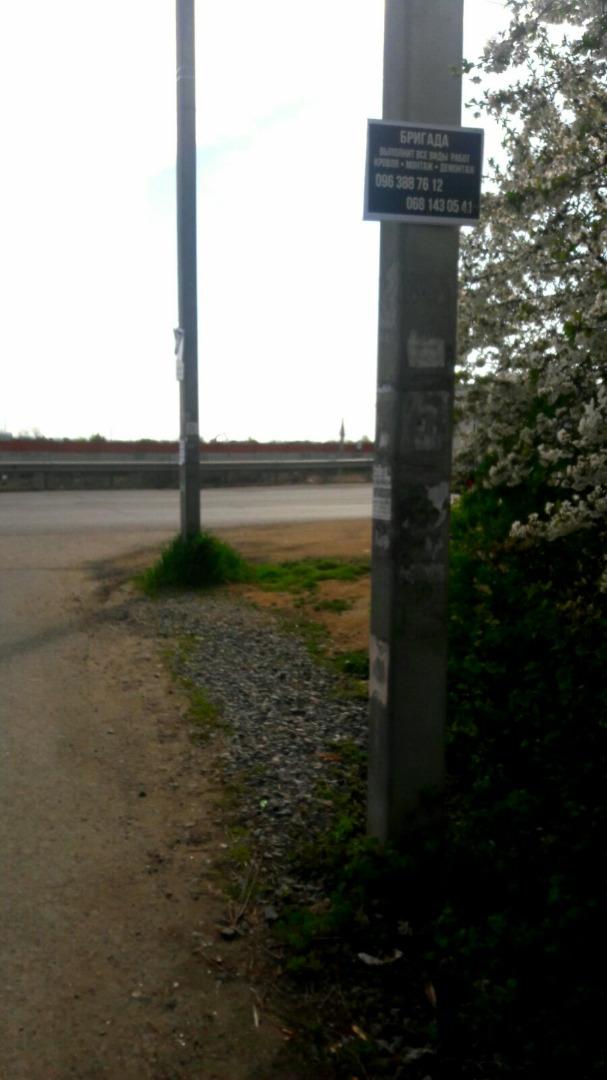 продажа участка номер L-149688 в Институте Таирово, фото номер 3